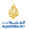 Al Jazeera International Ltd